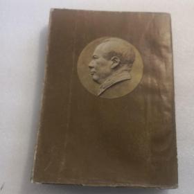 毛泽东选集第一卷  二版七印 北京新华印刷厂印刷