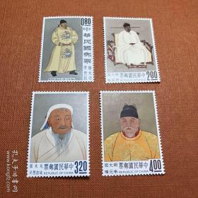 专27 故宫-四皇图古画邮票新票 原胶无贴上品