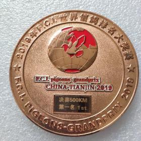 世界信鸽排名大奖赛500公里决赛第一名奖牌 直径80毫米  天津之眼等图案