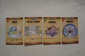 怪物大师  怪物对战牌   场景牌  硬纸本4张合售