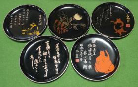 1931年 日本首相 犬養毅 等手繪漆盤一套五支合售(貍庵中橋德五郎舊藏,盤邊包銀口)