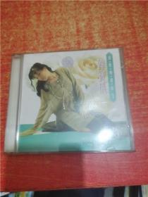 CD 光盘 韩宝仪 甜歌精选集 1