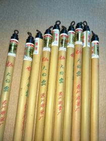 苏州湖笔厂,金鼎牌,加健大白云,出锋5,口径1