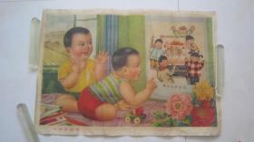 70年代年画:娃娃看新图(儿童题材,非常稀少)