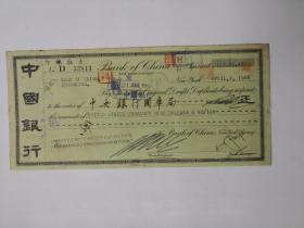 1940年中国银行海外汇票--中央银行国库局。请见图片,