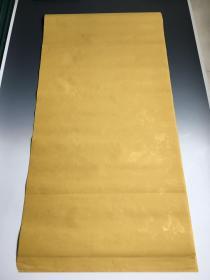 4542 四尺全开 延年益寿旧宣纸 共9张