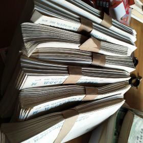 八十年代老信封,350张,山东省地质矿产局中英合作队