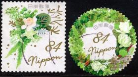 日邮·日本邮票信销· 樱花目录G241 2020年快乐问候84円面值 2全信销