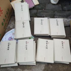 杂花生树文丛:散叶零花(8本合售)