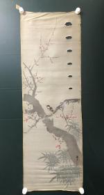日本回流字画 软片   4725