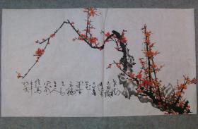 旧国画 三尺横幅画心软片 红梅 原稿手绘真迹
