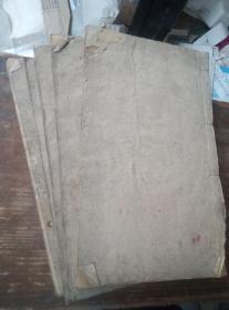 清代铜板四书5大本。