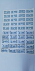 第一版人民币连体钞40张连体