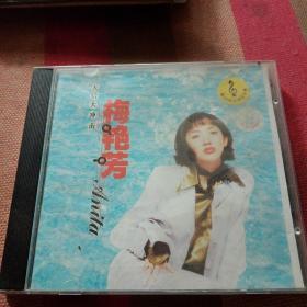 正版CD,天后大冲击,梅艳芳