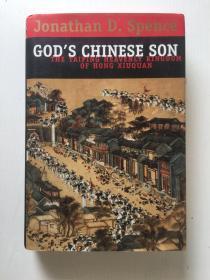 God's Chinese Son 史景迁《洪秀全的太平天国》