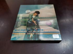 10.5~cd~谢霆锋 ~释放~未拆~1碟