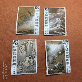 专39 故宫古画三-雪渔图4全新邮票 原胶近全品
