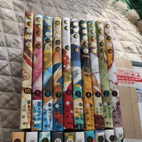棋魂完全版全20册