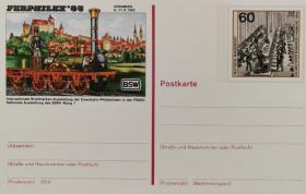 1985年邮资片,火车,轨道,老火车,邮政分拣,礼帽,帽子,椅子,车轮