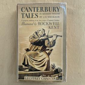 肯特版画本: Canterbury Tales In Modern English 坎特伯雷故事集
