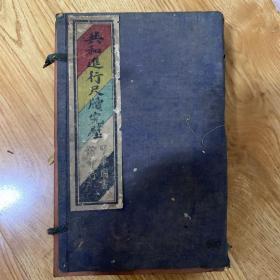 共和国进行尺版完璧(10卷7册完整)