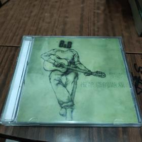 李志—被禁忌的游戏—专辑—正版CD