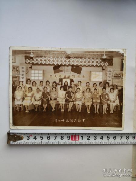 六十年代老照片  背蓋章