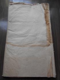 1.老紙頭【70年代,舊紙,100張】有水跡斑,一面光滑,一面毛糙。尺寸:114×67厘米