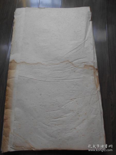 2.老紙頭【70年代,舊紙,100張】有水跡斑,一面光滑,一面毛糙。尺寸:114×67厘米