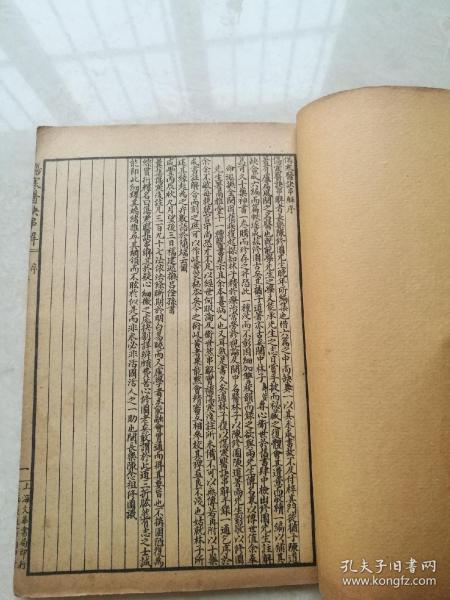 傷寒醫訣串解六卷完整一套全,長沙方歌括六卷完整一套全。兩套書合訂。