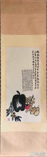 陶博吾         純手繪          國畫        (賣家包郵)工藝品