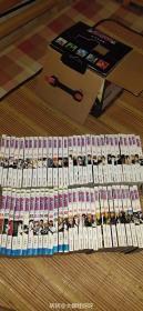 死神单行本卡片 一共60个,其中老版本1-46,新版45-58,九品送包装盒,成色如图