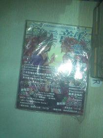 二次元音乐  2012  6