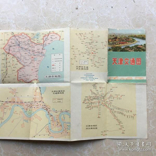 文革时期天津交通图
