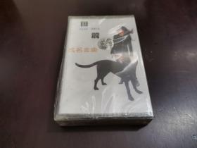10.8~磁带~田震~成名金曲~未拆~1碟