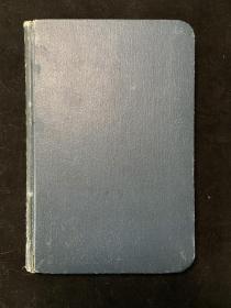 北京地方文献   清光绪30年天津印书馆排印本  《Guide to Peking(北京指南)》精装一册全  Mrs. Archibald Little(立德夫人)著   本书是较早的以北京为主题的旅游指南手册,分四十六部分介绍北京的文物古迹和景点  32开,17.5*12cm