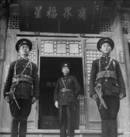 1947年的陕西省临潼地区国统期老照片47张5吋的gxs