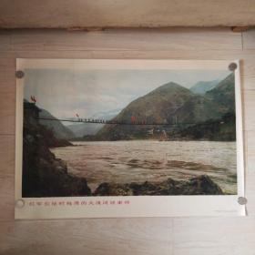 红军长征时抢渡的大渡河铁索桥