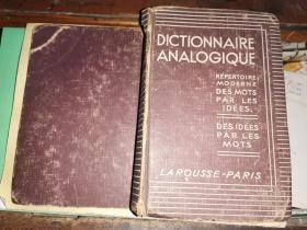 DICTIONNAIRE ANALOGIQUE 同类语词典        【1936年拉鲁斯法文原版】