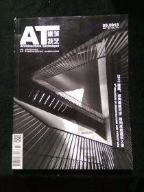 AT建筑技艺 2013 5
