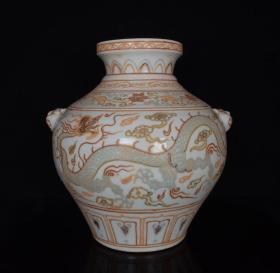 元五彩堆雕龙纹兽头罐    古玩古董古瓷器收藏   元代瓷器    尺寸37x35