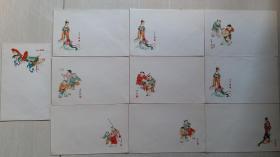 """上世纪五十年代""""任率英绘画作品选""""彩色美术信封10枚(品好)"""
