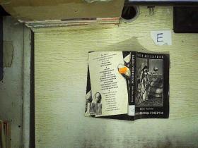 外文书一本   10