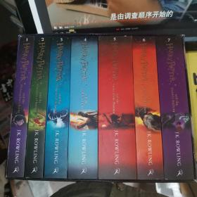 Harry Potter and the Philosopher's Stone:1-7