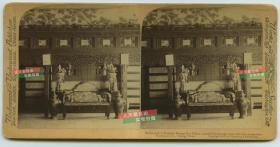 清末民国时期立体照片-------清代庚子年直到八国联军攻克紫禁城故宫之后才拍摄到的光绪皇帝寝宫家具瓷器木雕,极其罕见