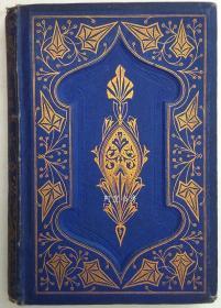 《黄金传奇》1854年烫金布面精装本插图本朗费罗长诗集