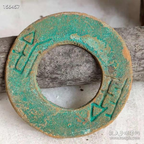 出土钱币收藏,老钱币圆钱稀有品种