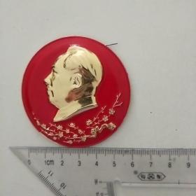 毛主席紀念章(梅花圖案)