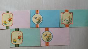 """上世纪五十年代 """"鸳鸯,花鸟,放炮竹""""彩色美术信封5枚(品好)"""