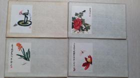 """上世纪五十年代""""齐白石绘画作品""""彩色美术信封6枚(品好)"""